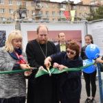 Открытие фотовыставки «Православные храмы России: взгляд сквозь время» в Серпухове