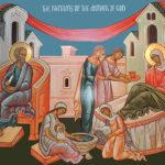Престольный праздник Христорождественского храма