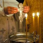 Расписание богослужений на праздник Крещения Господня