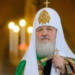 Рождественское послание Святейшего Патриарха Московского и всея Руси Кирилла архипастырям, пастырям, монашествующим и всем верным чадам Русской Православной Церкви