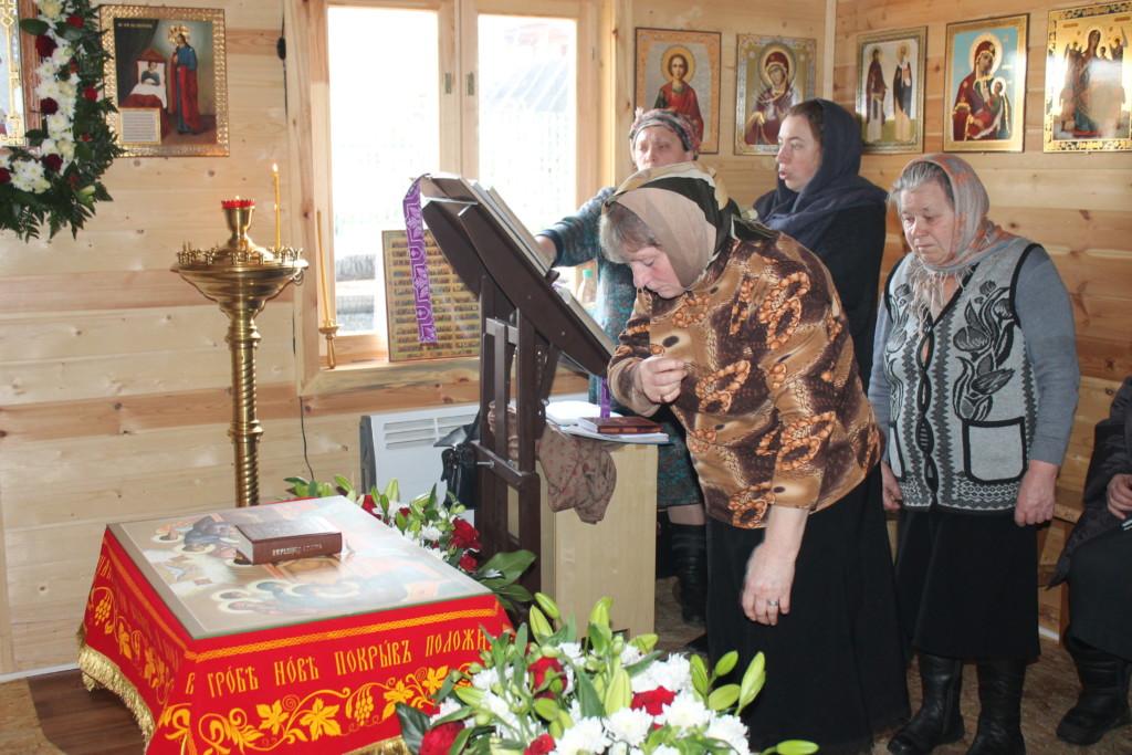 Вынос и погребение Плащаницы