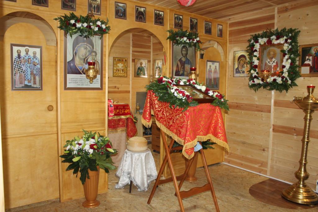 Приготовление к празднику Пасхи