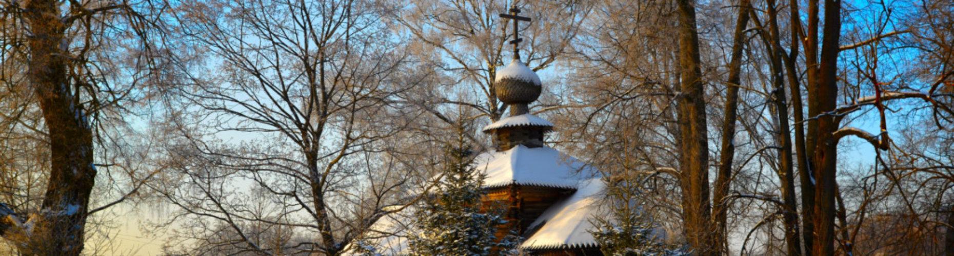 Никольский храм в деревне Васильевское