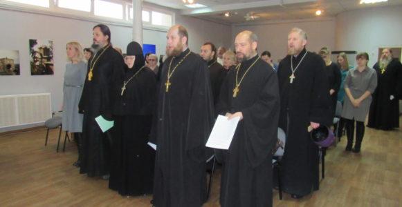 Варлаамо-Афанасьевские чтения в Серпухове