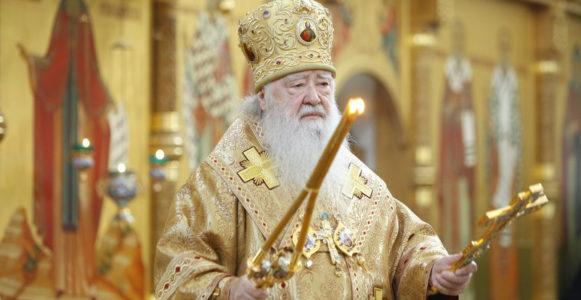 РОЖДЕСТВЕНСКОЕ ПОСЛАНИЕ митрополита Крутицкого и Коломенского Ювеналия